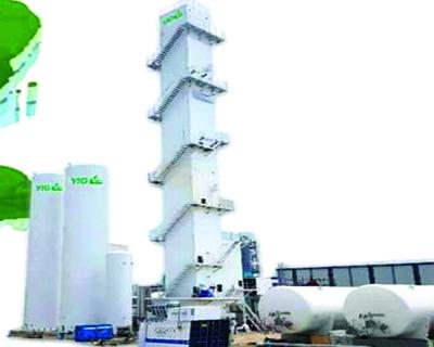 4b3f3-yangon-industrial-gas.jpg