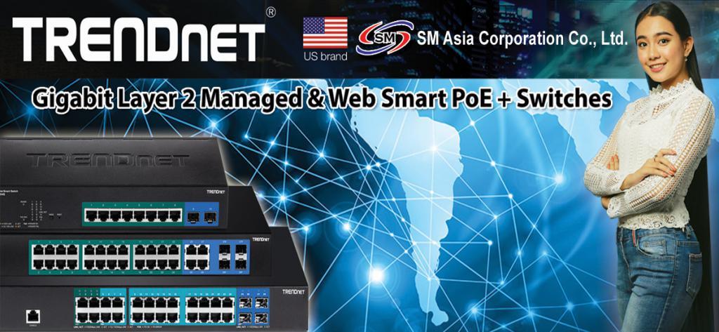 1a87d-network-trendnet-1.jpg