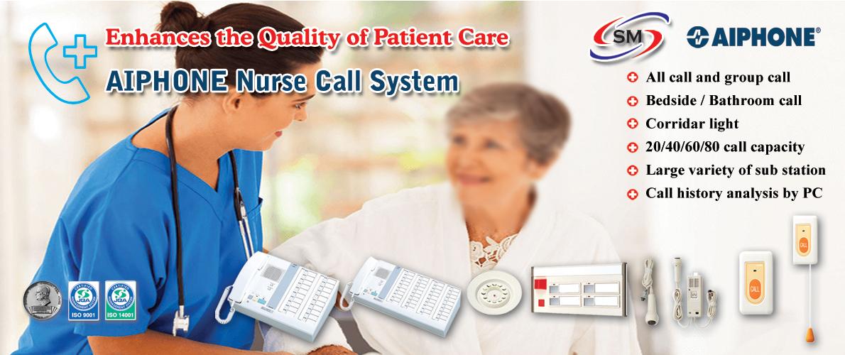 AIPHONE Nurse Call System