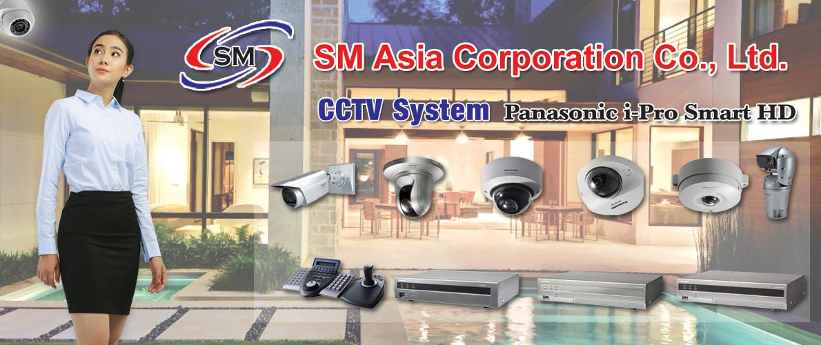 CCTV panasonic i-Pro Smart HD