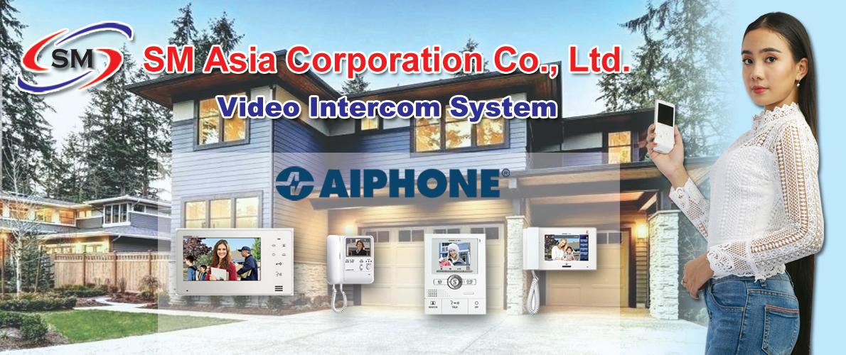 Video Intercom System AIphone