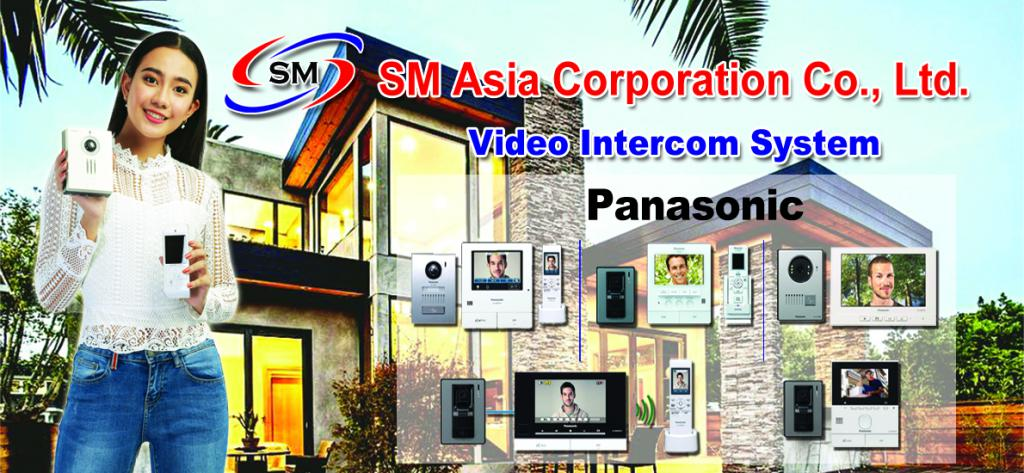 3b2fb-video_intercom_system_panasonic.jpg