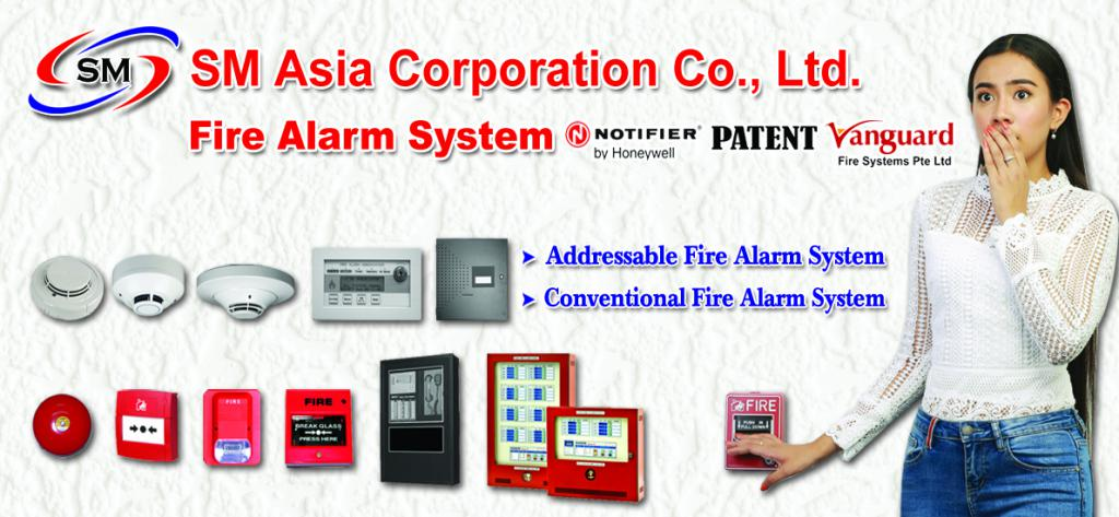 53369-fire_alarm_system.jpg