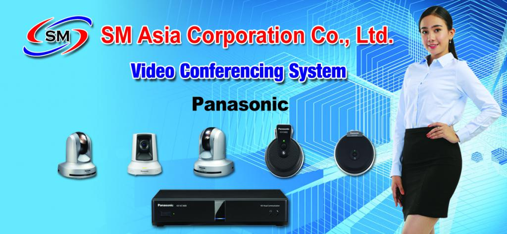 56d89-video_conferencing_panasonic.jpg