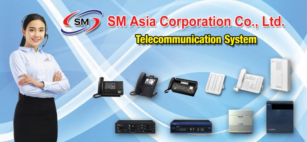 5c762-telecommunction-system.jpg