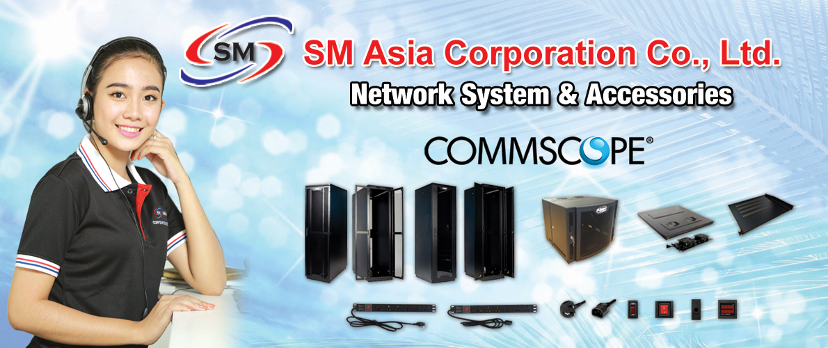 Network System & Accessories 2
