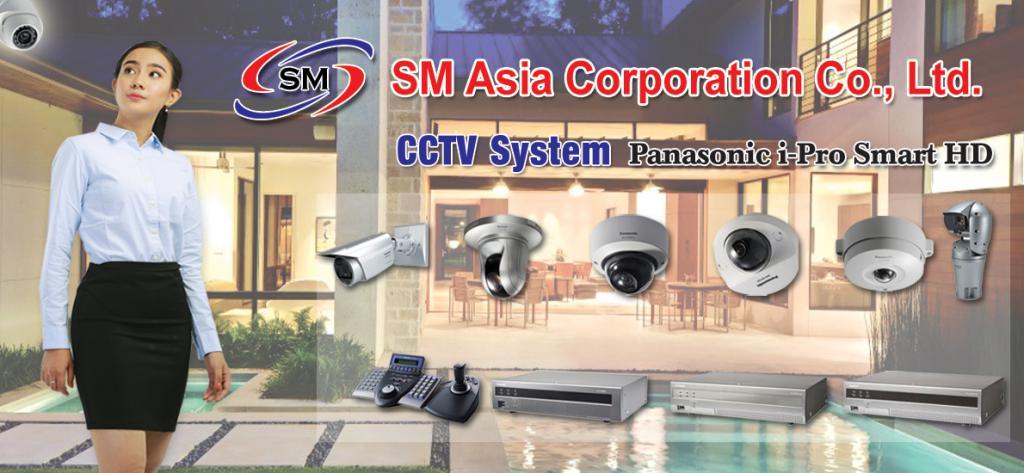 64943-CCTV-panasonic-i-Pro-Smart-HD.jpg
