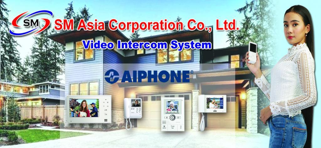 6accb-video_intercom_aiphone.jpg