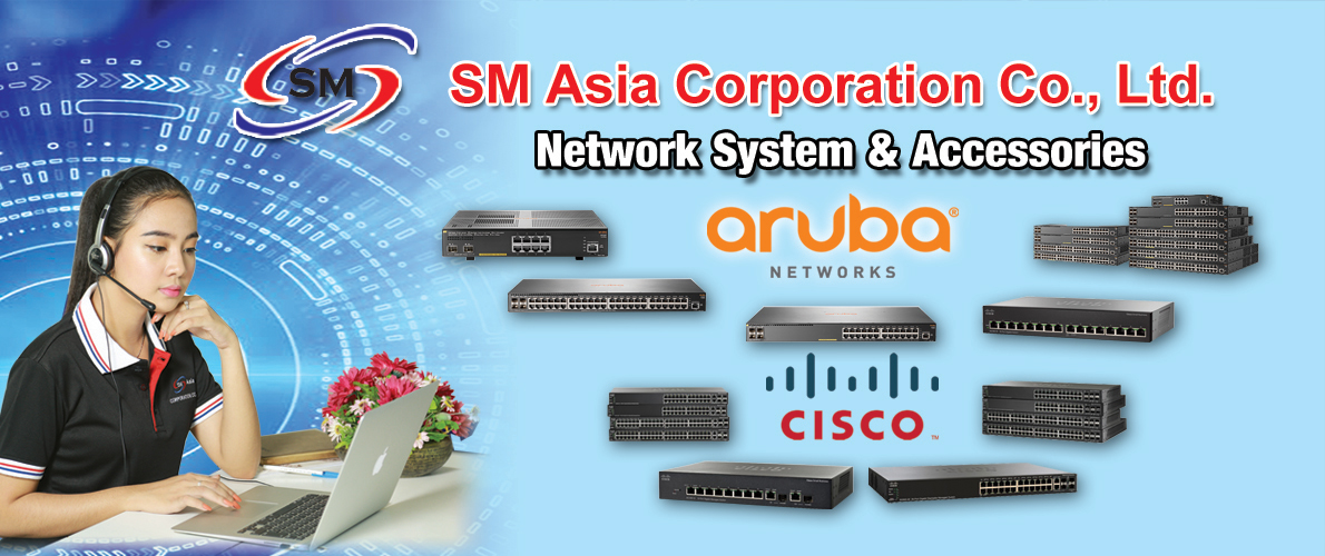 Network System & Accessories 1