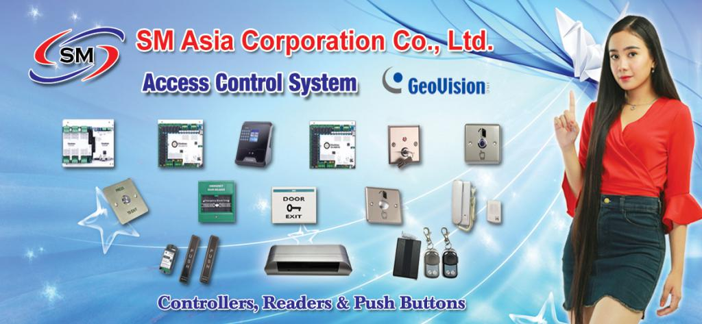 89399-Access-Control.jpg