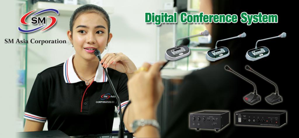 9809f-digital-conference-system.jpg