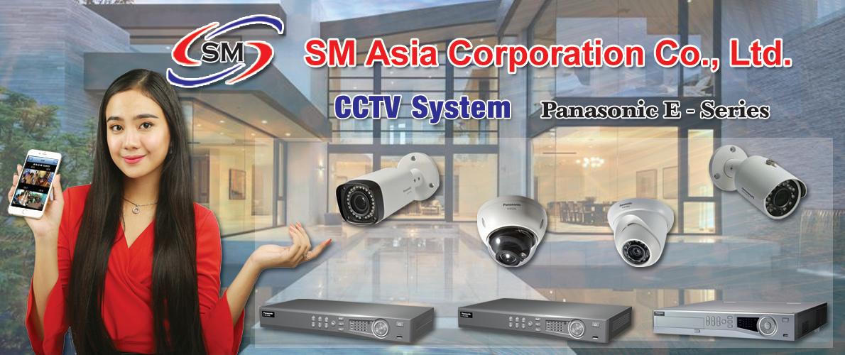 CCTV System Panasonic E-Series