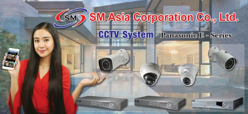 c9065-CCTV-panasonic-E--Series.jpg