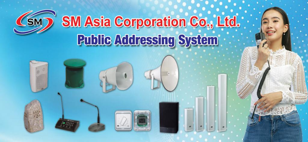 e5e10-public-addressing-system.jpg